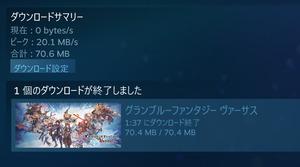 gamefight_1585619058_85401