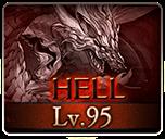 2040229000_hell95