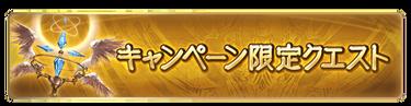 news_5th_anniversary_12