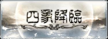 event071_news