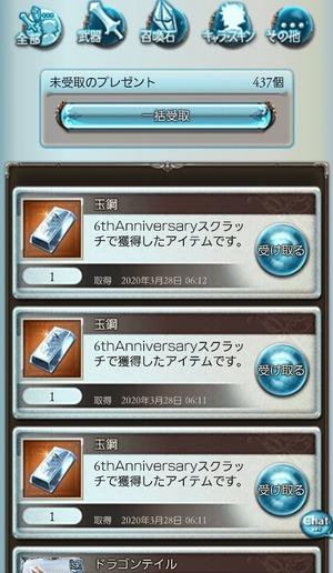 gameswf_1585325081_21101