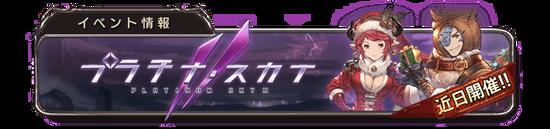 banner_event_notice_6