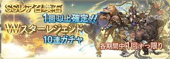 banner_28940_0a1oz2r6