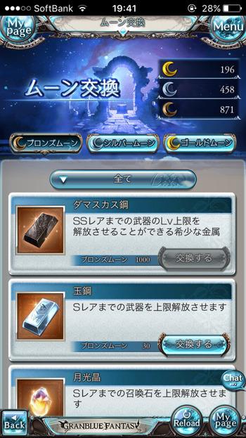appli_1491470978_46201