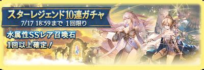 banner_290230_00re88op
