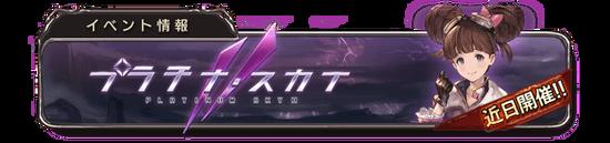 banner_event_notice_4