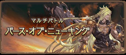 news_quest_30518