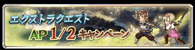 news_3rd_anniversary_6