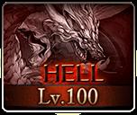 2040229000_hell100