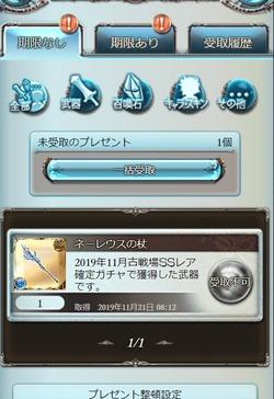 gameswf_1574263866_24801