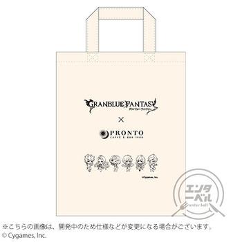 enterbell_item_04