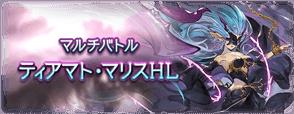 news_quest_30324