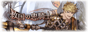 event020_news