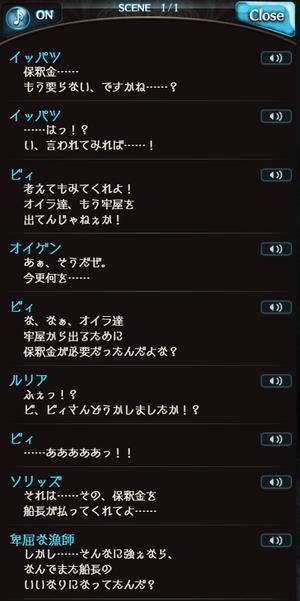 gameswf_1602055604_21801