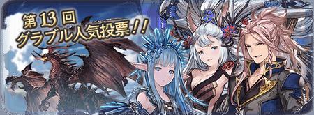 news_twitter_13