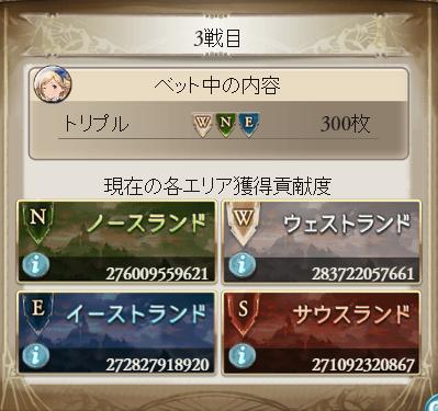 appli_1472384835_36001
