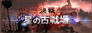 event009_news