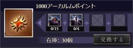 gameswf_1560430083_90401