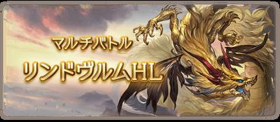 news_quest_30517