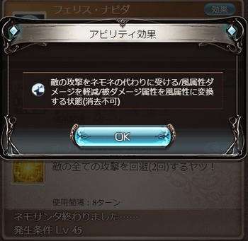 1606705436836
