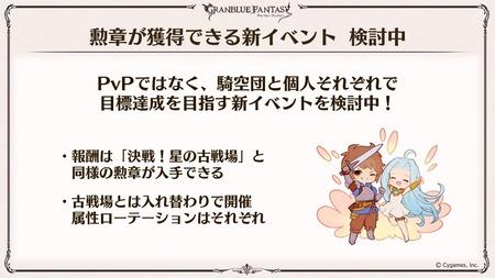 gameswf_1583669630_74601