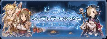 event047_news