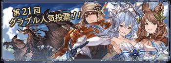 news_twitter_21
