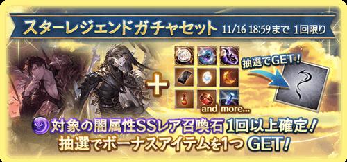 banner_291110_3925rfgh