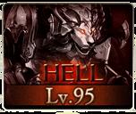 2040213000_hell95