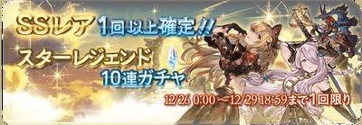 banner_28360_5kj88tw7
