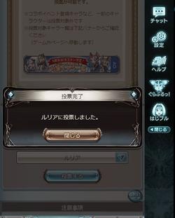 appli_1543559748_55301