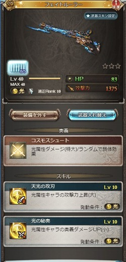 gameswf_1546310608_91801