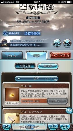 appli_1531120438_17301