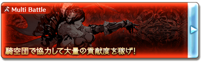 btn_hell_raid_1