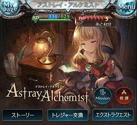 appli_1552456086_50401