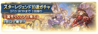 banner_27880_815dfret