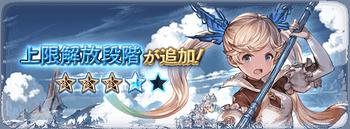 update_char_news42