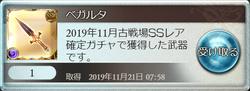 gameswf_1574263866_23701