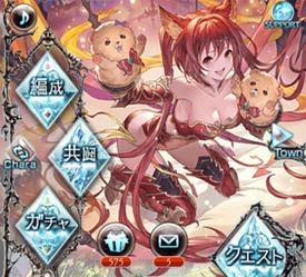 gameswf_1547725303_2901