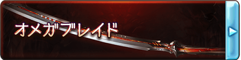 weapon_list_10200