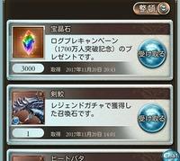 gameswf_1511146723_84501