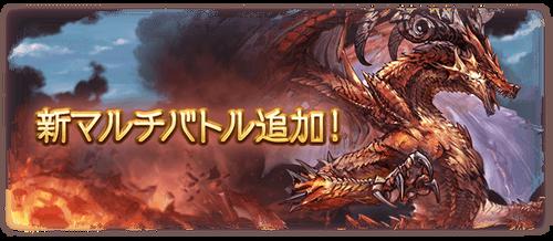 news_quest_30519