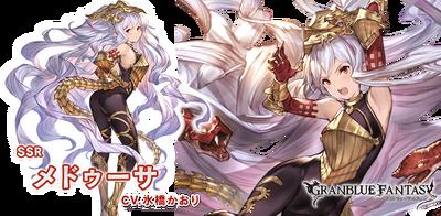 game_gura_present