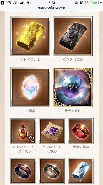 gameswf_1533040757_61301