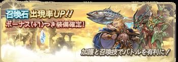 banner_25651_509fev3b