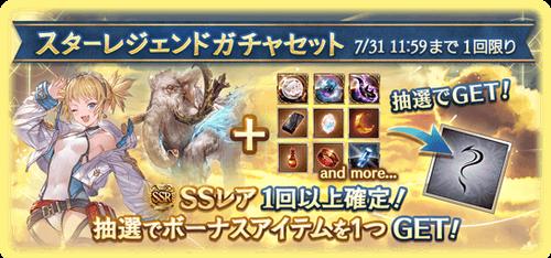 banner_290930_082ycaw3