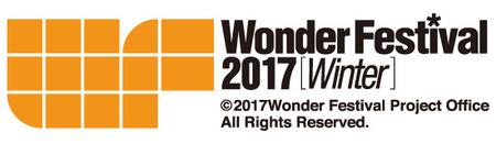 wf2017winter_blog