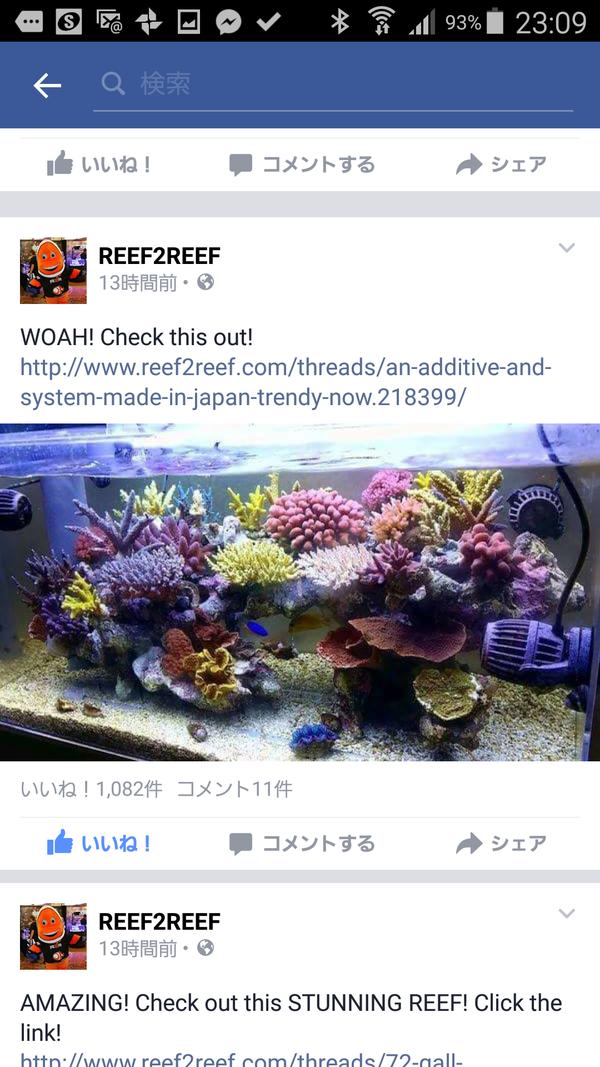 Screenshot_2015-11-12-23-09-31