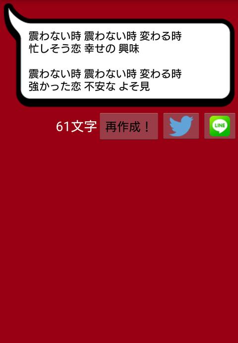 Screenshot_20171201-004722