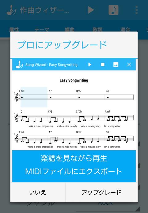 Screenshot_20171201-004329